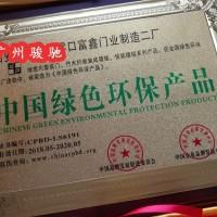 江苏企业*绿色环保节能产品