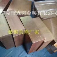环保进口c17500铍铜价格