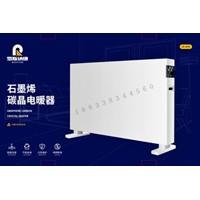 罗斯纳德石墨烯取暖器家用速热电热板暖气电暖具备煤改资质投标