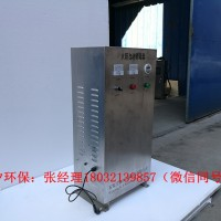 福建水箱自洁消毒器厂家
