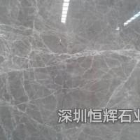 深圳大理石材-意大利灰大理石