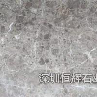 深圳大理石材-西西里灰大理石