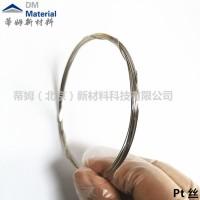 高纯铂丝 Ф0.5mm 99.99% 铂丝价格