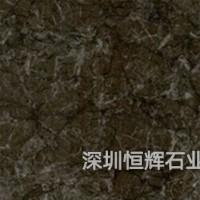 深圳大理石材-橄榄灰大理石