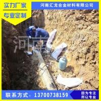 汇龙长输管道阴极保护施工 预包装深井阳极安装