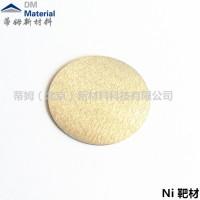 高纯镍靶材 高纯镍靶材 Ni99.9% 蒂姆新材料