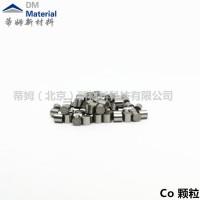 多规格、优质、高纯、钴颗粒99.95%厂家价格pv*