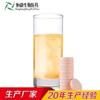 固体饮料oem贴牌代加工其它固体饮料