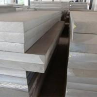 3.0mm厚铝薄板7075现货 7075铝板标准