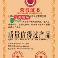 上海企业*中国工程建设推荐产品