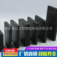 公路桥梁板式橡胶支座隔震支座挡块