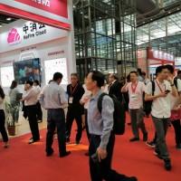 2020第11届中国(福建)国际智慧城市暨公共安全博览会