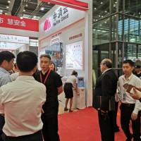 2020中国福建公共安全博览会