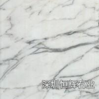深圳大理石材-大花白大理石