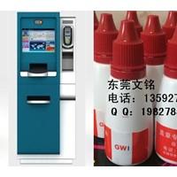 批发长城GWI银行回单打印机印油002
