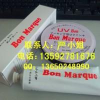 日本马肯印油Bon标识盖印移印热固油墨150g