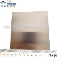 99.95%钽箔材、高纯度钽材、钽棒、钽片 蒂姆新材料