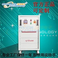 可编程直流电源 DLC7000C大功率直流稳压电源可调