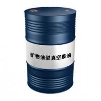 武汉现货昆仑100号*空泵油