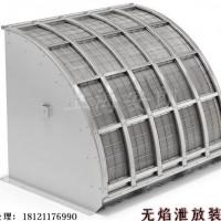 南京无焰泄放装置厂家现货18121176990