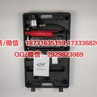铁板水槽开口SYK-8A液压开孔器不锈钢开孔器
