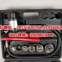 液压开孔器SYK-8A铁板金属板开口器免打孔
