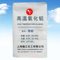 高纯超细氧化铝耐火制品填充料高温微粉优级品