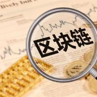 深圳区块链支付平台搭建,区块链交易网站开发公司
