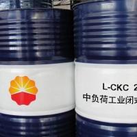 湖北总代昆仑L-CKD220工业闭式齿轮油