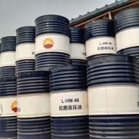湖北总代昆仑L-HM100抗磨液压油(普通)