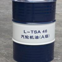 湖北总代昆仑L-TSA46汽轮机油(A级)