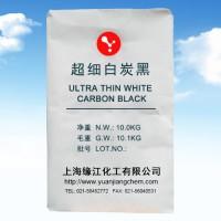 缘江牌沉淀法超细白炭黑 补强剂增稠剂效果好成本低