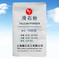 超细煅烧*工业级防黏剂绝缘填料涂料塑料橡胶