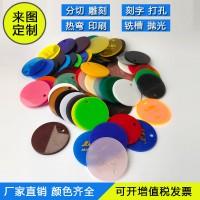 亚克力彩色PM*板 工艺品展示架亚克力塑料板材定制折弯打孔