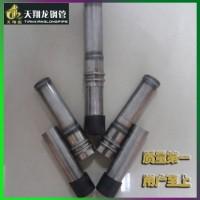 台州声测管——台州声测管厂家——台州注浆管厂家