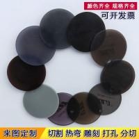 亚克力板任意尺寸切割黑灰绿荧光茶色咖啡色有机玻璃广告板