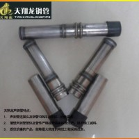 雄安声测管——雄安注浆管——雄安钢花管