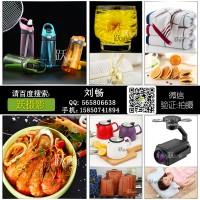 跃摄影网拍电商传播网页设计淘宝产品拍摄钻展海报设计