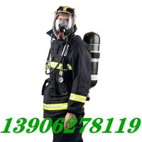 消防*正压式消防空气呼吸器 3C强制性*