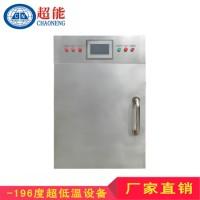 润滑油润滑脂低温处理设备济南超能厂家直销