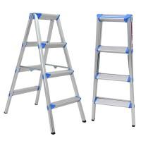 上海梯子定制找步步稳防滑铝合金人字梯