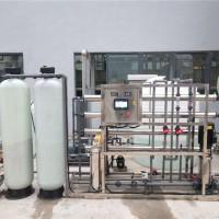 昆山纯水设备/昆山反渗透设备/纯水机/水处理设备/免费保养