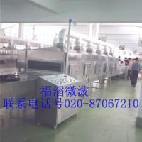微波皮革干燥机