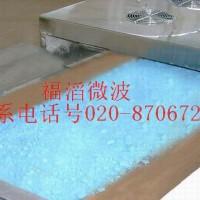 *粉状微波干燥设备