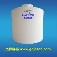 净水设备储罐