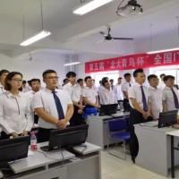 赣州北大青鸟学校教学老师怎么样?