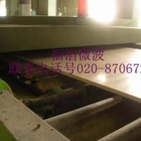 微波石板加热干燥设备