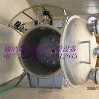 小型微波*空低温干燥设备