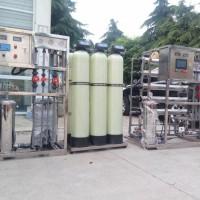 昆山液晶显示器超纯水/超纯水设备/超纯水机/超纯水耗材更换