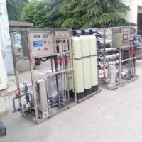 昆山电池生产超纯水/超纯水机/超纯水器/超纯水设备厂商